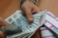 То ли еще будет. В аннексированном Крыму уже уменьшили минимальную зарплату