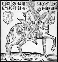 Сагайдачный — гроза османов