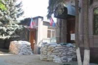 В Артемовске активисты ДНР спешно закрыли два своих штаба