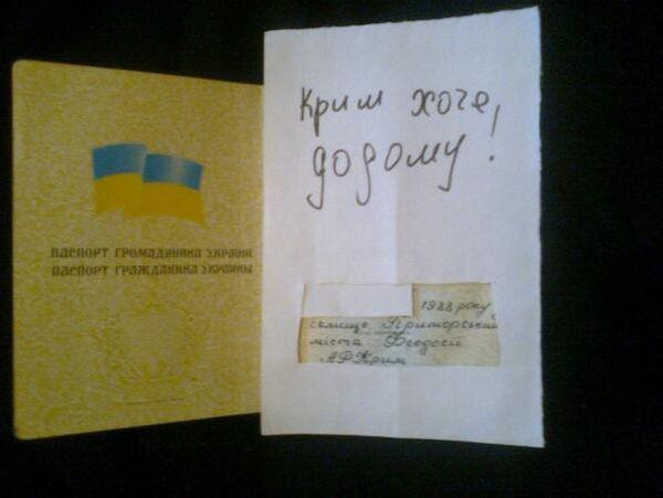 В ООН заявили о более 4000 погибших в войне на Донбассе - Цензор.НЕТ 8733