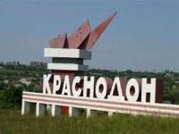 В Краснодоне вооруженные люди захватили здание управления СБУ