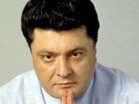 Обращение Президента Украины Петра Порошенко