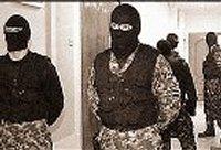 Вооруженные люди захватили казначейство и управление Нацбанка в Донецке