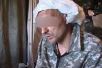 На Луганщине силы АТО поймали боевиков, которые утверждают, что их вербовали местные коммунисты