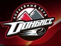 ХК «Донбасс» пролетает мимо КХЛ в сезоне 2014/15