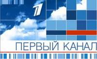 Украинский телеканал «Интер» контролируют российский Первый канал и Газпром /Княжицкий/