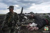Тела погибших в сбитом Ил-76 доставлены в Днепропетровск /Селезнев/