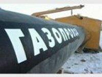 Украина предложила Евросоюзу контролировать транзит газа вместе