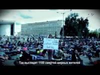 В России провели флешмоб  «Спаси Юго-Восток!»