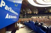 Сегодня в Страсбурге открывается июньская сессия ПАСЕ. Та самая, которую Россия решила бойкотировать