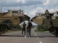 Боевики снова оживились: под Антрацитом обстреляли блок-пост АТО, под Краматорском 250 сепаратистов двинулись к позициям украинских силовиков