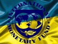 В ближайшие дни МВФ займется изучением украинского бюджета