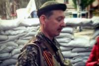 «Стрелок» огласил украинской стороне три условия, при которых ДНР готова соблюдать перемирие