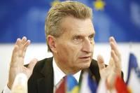 Еврокомиссар по энергетике пригрозил странам ЕС, которые поддержат «Южный поток»
