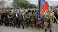 Парламент Союза ДНР и ЛНР ратифицировал Конституцию