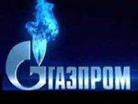 «Газпром» ожидает дальнейшего сокращения поставок газа в Украину