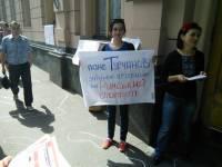 «Застрахуйте нас от будущих Януковичей»: активисты у Верховной Рады требуют открыть для Украины доступ к Гаагскому трибуналу
