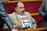 Депутат Медуница пришел в Раду в футболке с неприличной надписью в адрес Путина