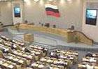 Госдума ужесточила наказание за призывы к сепаратизму. Зато подобное в Украине там поддерживают обеими руками