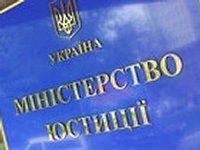 Минюст: Глава «Газпрома», когда делает заявления, не руководствуется ни экономикой, ни коммерцией