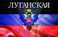 Луганские террористы в районе Краснодона сбили украинский штурмовик