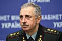 Спецоперация на Украине в Генштабе ВС РФ была задумана лет 8 назад /Коваль/