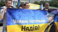 В Страсбурге начался суд по делу украинской летчицы против России