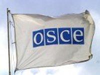 На российско-украинскую границу со стороны России прибыли наблюдатели ОБСЕ