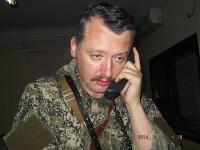 Гиркин признался, что потерпел стратегическое поражение, и ему нечем экипировать свою «армию»