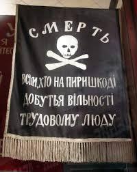 Эпоха сельского сепаратизма