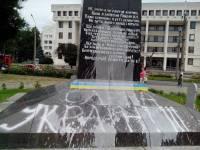 В Полтаве вандалы осквернили памятник Героям Небесной сотни