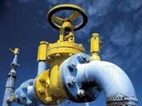 Украинскую ГТС оценили в 25-35 млрд долл.