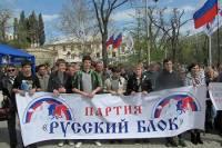 Как запрещали Русский мир. Часть 2