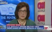 Украина обстреливает позиции боевиков баллистическими ракетами /CNN/