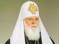 Филарет помолился о мире для украинцев и защите от завоевателей