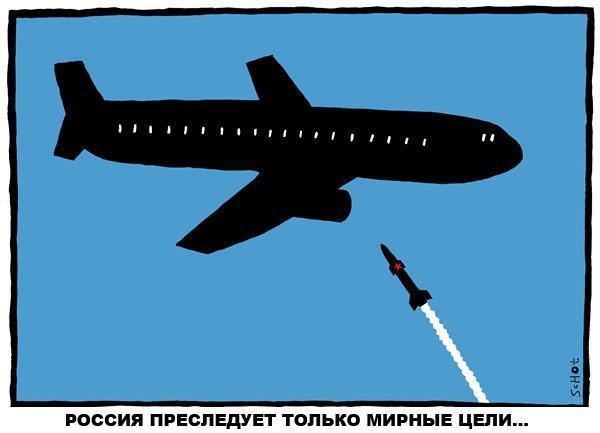 Россия создает объединенную систему противовоздушной обороны в рамках ОДКБ - Цензор.НЕТ 5656