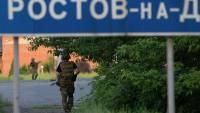 Погранслужба РФ утверждает, что российская военная техника не пересекала границу с Украиной