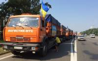 В Северодонецке выгружено почти 500 тонн правительственной гуманитарной помощи