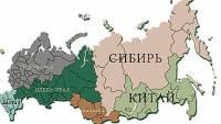 В России арестовали лидера приверженцев создания Кубанской республики, а в Бурятии заговорили о независимости от РФ