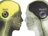 Промывка мозга, или Пипл хавает. Часть II