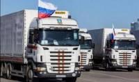Украинскую границу пересекли уже 90 российских гуманитарных КамАЗов