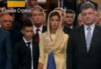 Порошенко принял участие в молитве за Украину