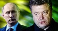 Россия – Украина: кульминация противостояния