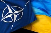 НАТО начинает создание трастовых фондов для усиления обороноспособности Украины
