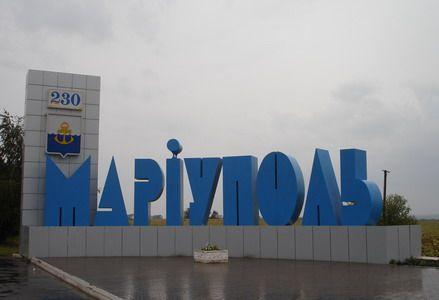 За прошедшие сутки над Мариуполем трижды замечены вражеские беспилотники