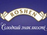 Роспотребнадзор запретил ввоз в Россию украинской кондитерской продукции