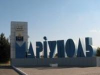 В связи с боями в Новоазовском районе мариупольские власти организовали медпункт рядом с блокпостом
