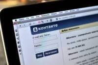 Данные пользователей российских интернет-ресурсов официально стали доступны ФСБ