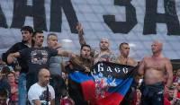 В Москве на открытии стадиона вывесили флаг ДНР
