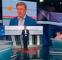 Партия Порошенко близка к объединению с Кличко и Яценюком /Луценко/